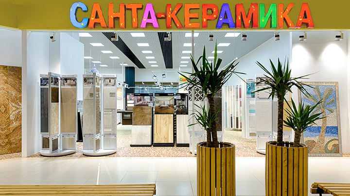 Магазин плитки в МФТК Каширский двор