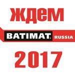Ближайшая выставка: BATIMAT Russia 2020