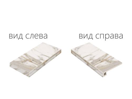Италон Charme EVO floor Италон Шарм ЭВО пол 33х60 см 620070000635