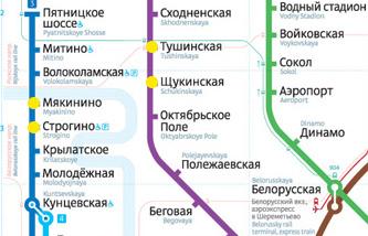 Схема ближайшего метро к магазину плитки на МКАДе