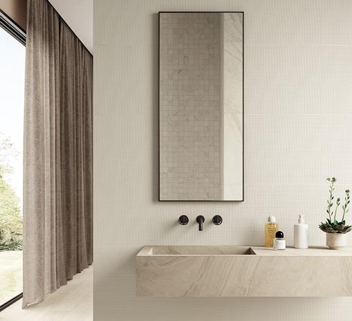 Белая рельефная плитка с мелкой текстурой