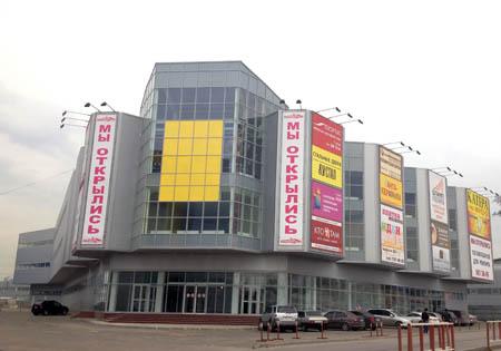 Магазин плитки в москве недорого адреса