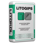 LITOGIPS